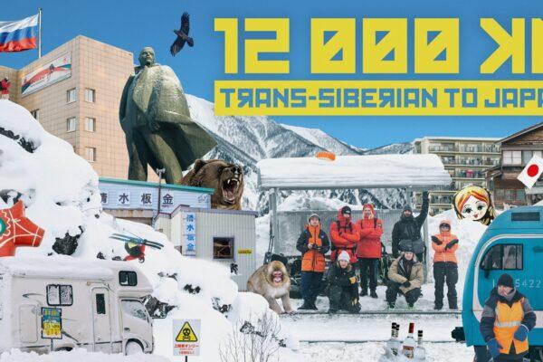 12 000 km: Trans-Siberian to Japan äntligen online!